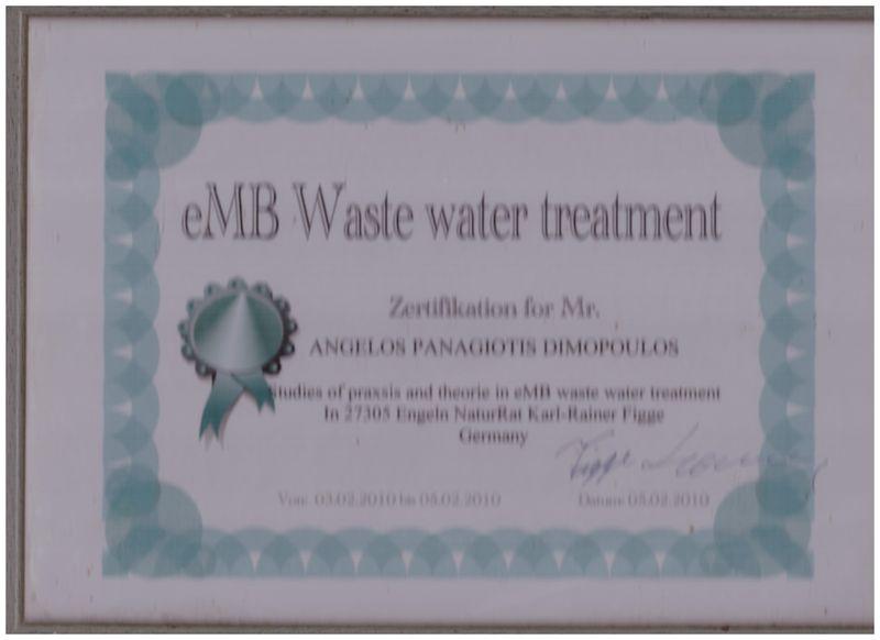 eMB.jpg
