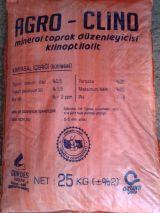 Ζεόλιθος Καλλιέργειας 0,8mm